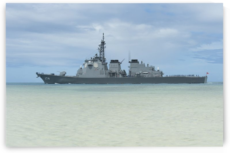 The Japanese guided missile destroyer JDS Kirishima. by StocktrekImages