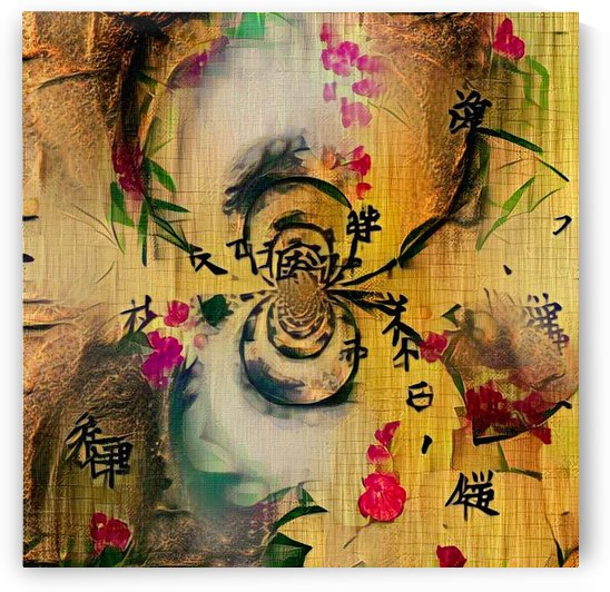 Japanese Motif by Bruce Rolff