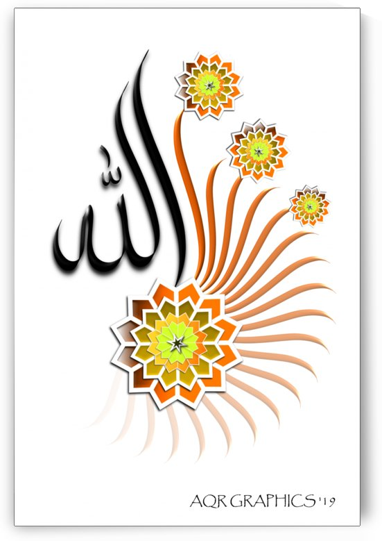 allah tilted geoflower by AQR Collection