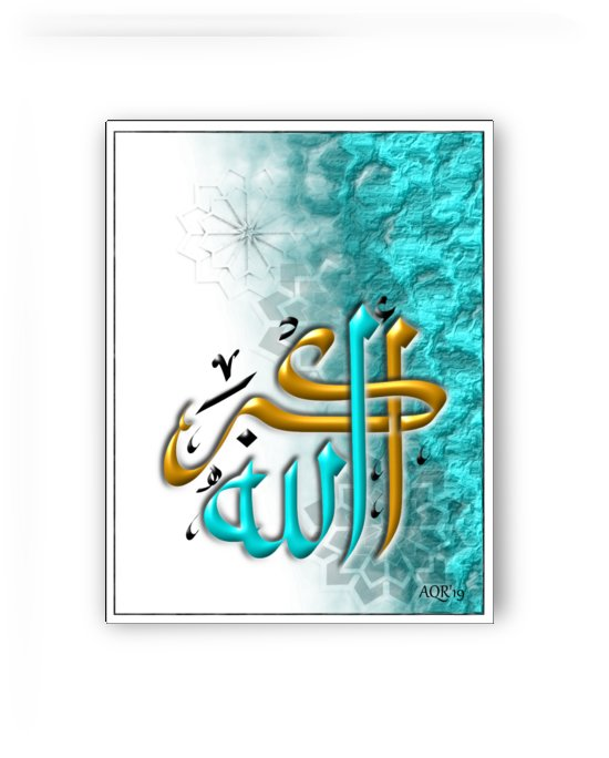 allah hu akbar blu by AQR Collection