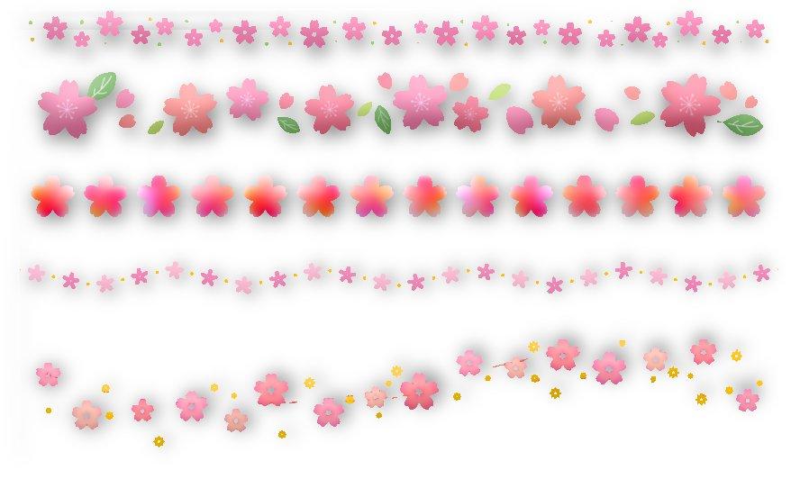 sakura border cherry blossom by Shamudy