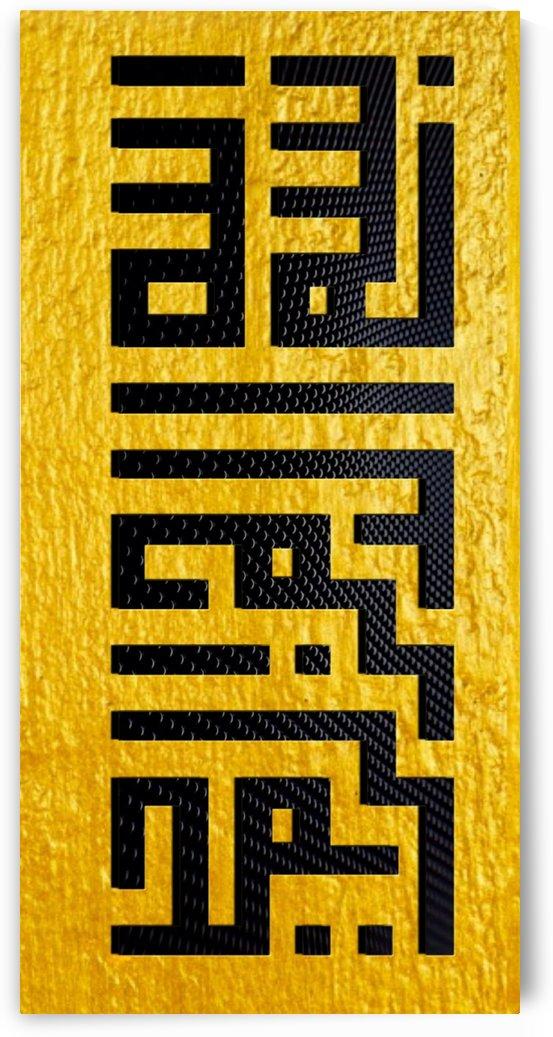 thumbnail (1)_1570931093.865 by teeriko Oriental calligraphy