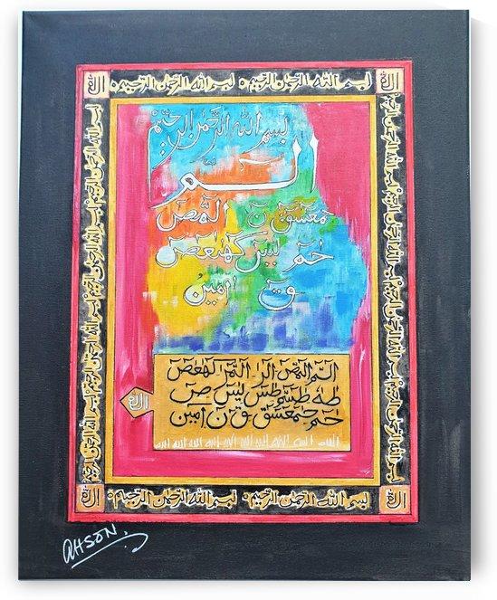 Ahson_Qazi_Lohe QuraniGeometrical_CalligraphyQuranic Ayat loh e Quraniahson_qaziBlack & colorsShades_of_DivinityIslamic_Artquranic_Versestretched canvass acrylic 16x20 by Ahson Qazi