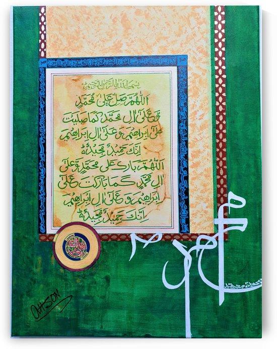 Ahson_Qazi_Calligraphy Durood Shareef ahson_qaziIslamic artShades_of_DivinityIslamic_ArtAcrylic with Markers stretched canvass 18x24 by Ahson Qazi