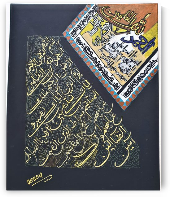 Ahson_Qazi_Calligraphy artSurah Fatehaahson_qaziShades_of_DivinityIslamic_Artacrylic markers on stretched canvass 16x20 by Ahson Qazi