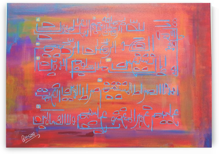 Ahson_Qazi_Calligraphy artSurah Fatehaahson_qaziShades_of_DivinityIslamic_Artacrylic markers on stretched canvass 18x24 by Ahson Qazi