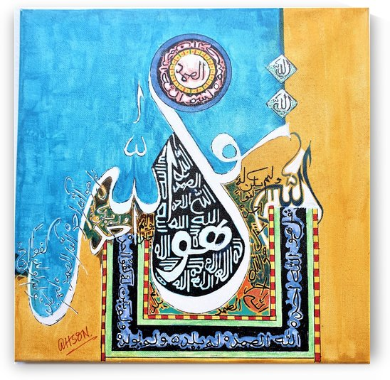 Ahson_Qazi_Geometric Calligraphy artSurah Akhlas ahson_qaziShades_of_DivinityIslamic_Artacrylic markers on stretched canvass 14x14 by Ahson Qazi