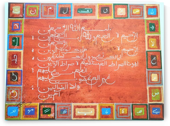 Ahson_Qazi_Geometric Calligraphy artSurah Fatehaahson_qaziShades_of_DivinityIslamic_Artacrylic Islamic artwhite geometric calligraphy art markers on stretched canvass 18x24 by Ahson Qazi