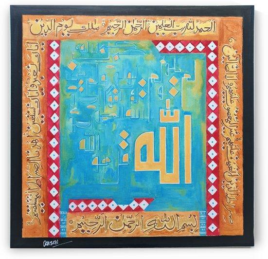 Ahson_Qazi_Geometric Calligraphy artSurah FatehaSurah Akhlas ahson_qaziShades_of_DivinityIslamic_Artacrylic markers on stretched canvass 20x20 by Ahson Qazi