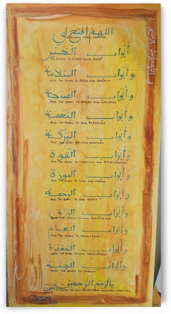 Ahson_Qazi_Geometrical_CalligraphyDua in english and Arabicahson_qaziShades_of_DivinityIslamic_Artquranic_Versestretched canvass 48x24 by Ahson Qazi