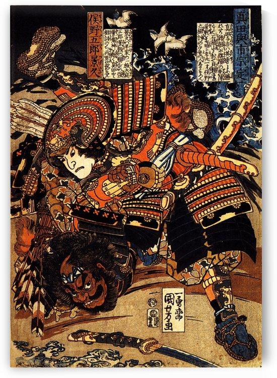 Kagehisa and Yoshitada wrestling by Utagawa Kuniyoshi