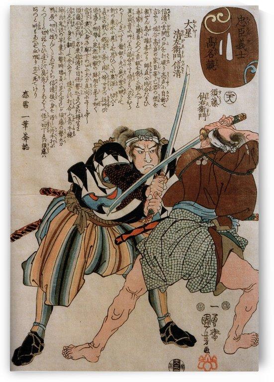 47 rodins by Utagawa Kuniyoshi