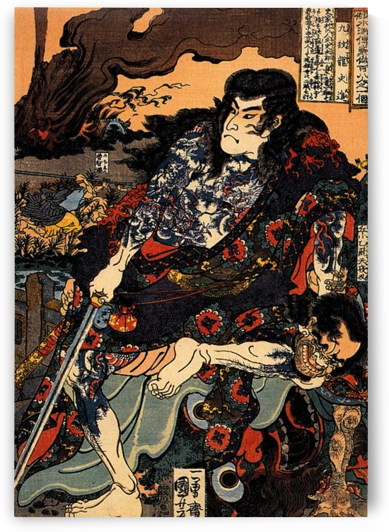 Kyumonryu Shinshin and Chokanko Chintasu by Utagawa Kuniyoshi