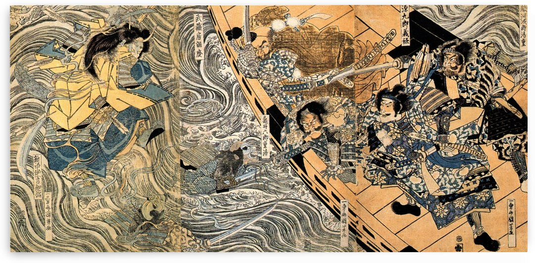 The ghost of Taira Tomomori by Utagawa Kuniyoshi
