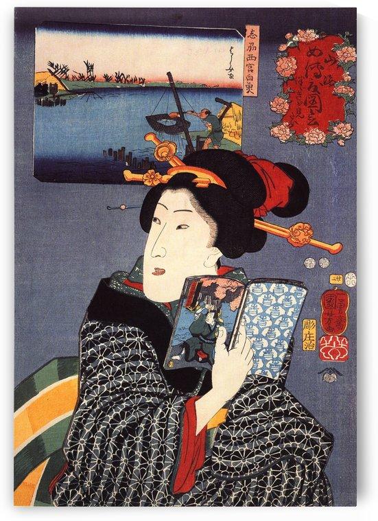 Women reading book by Utagawa Kuniyoshi