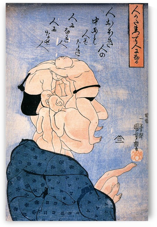 People Join Together to Form Another Person by Utagawa Kuniyoshi