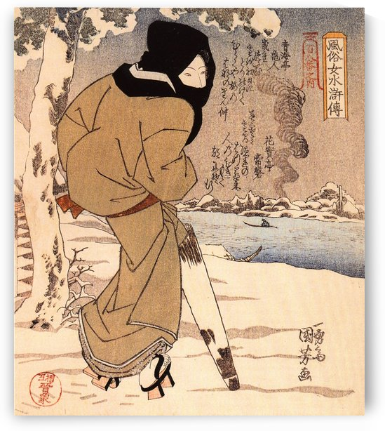 Women walking in the snow by Utagawa Kuniyoshi