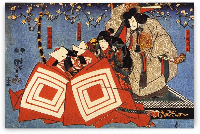 The actors by Utagawa Kuniyoshi
