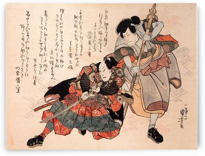 Actors performing by Utagawa Kuniyoshi
