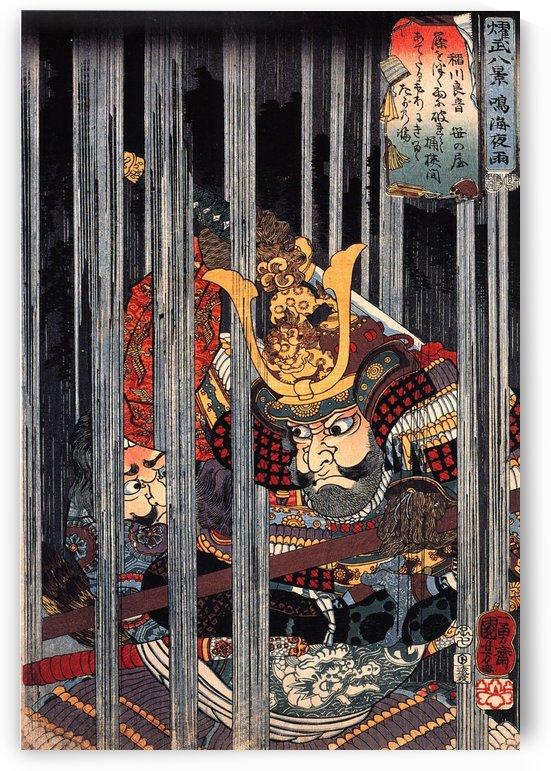 Night rain at Narumi by Utagawa Kuniyoshi