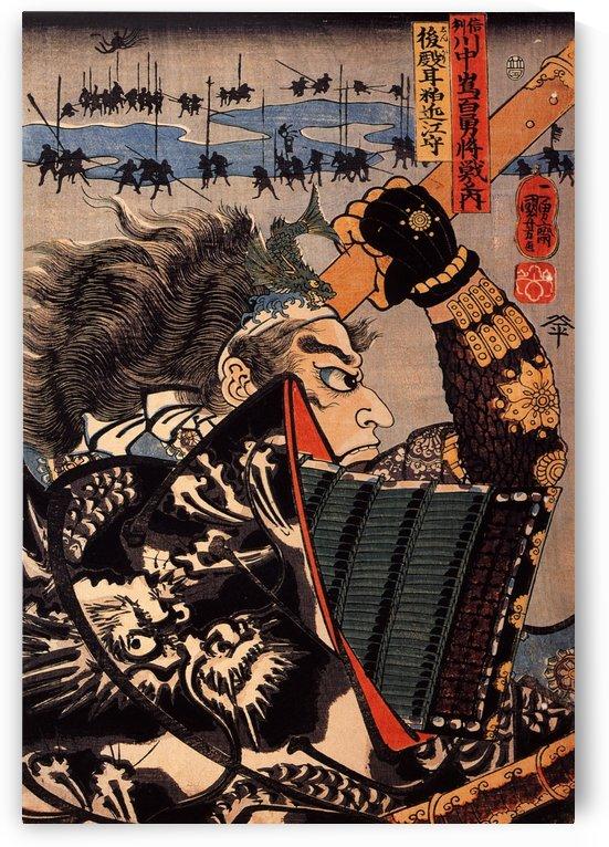 Amakasu Omi no Kami by Utagawa Kuniyoshi