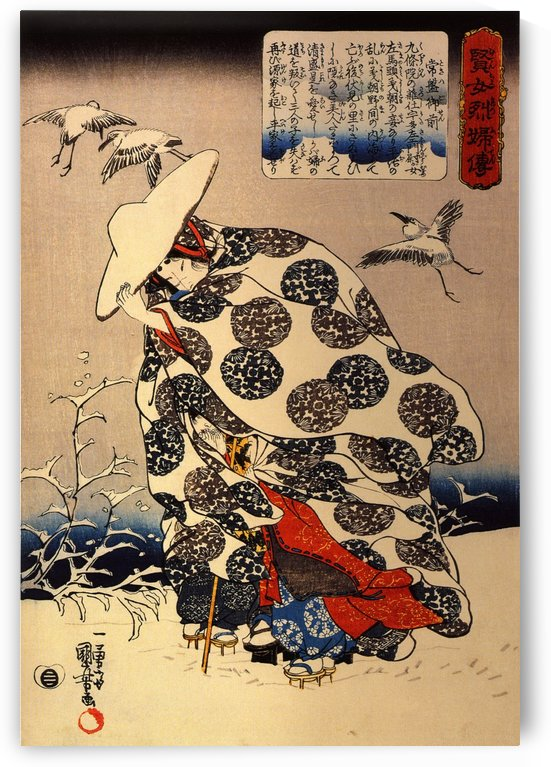 Tokiwa-Gozen with her three children in the snow by Utagawa Kuniyoshi