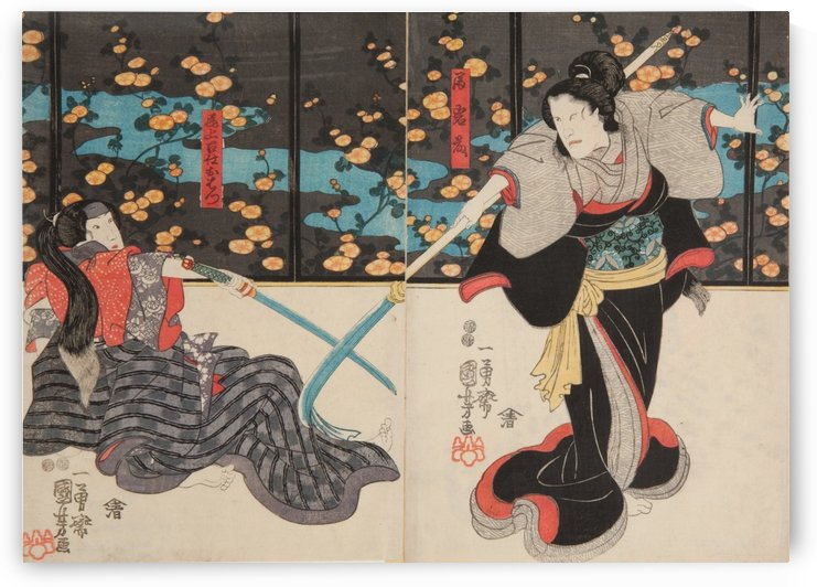In the realm of legends and fantasy by Utagawa Kuniyoshi