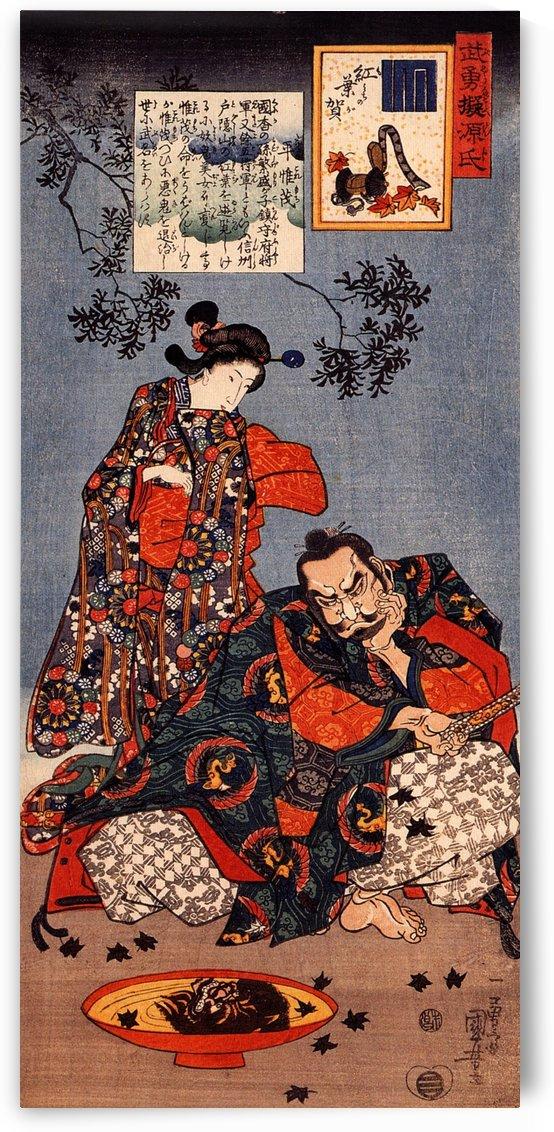 Taira Koremochi spies the reflection of a female demon by Utagawa Kuniyoshi