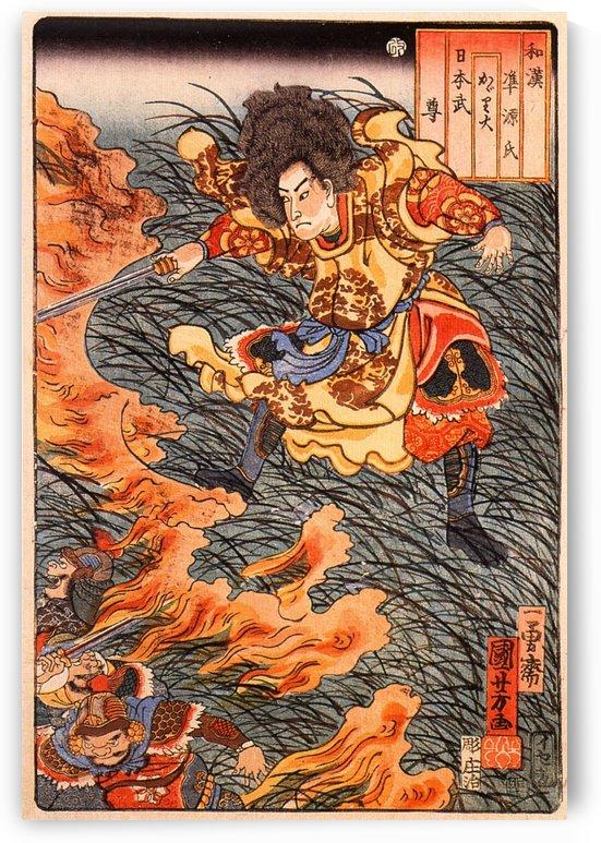 Yamamoto Takeru no Mikoto between burning grass by Utagawa Kuniyoshi
