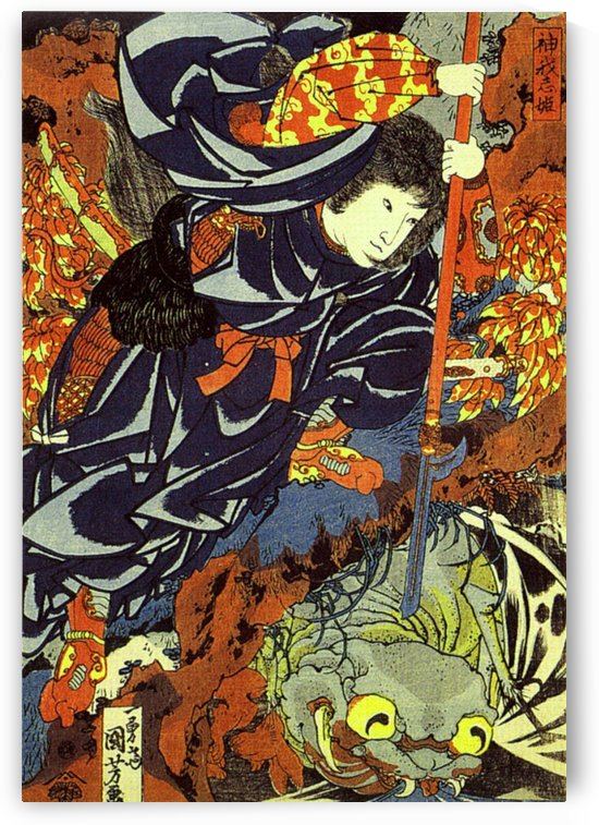 Kamigashihime stabbing a giant spider by Utagawa Kuniyoshi