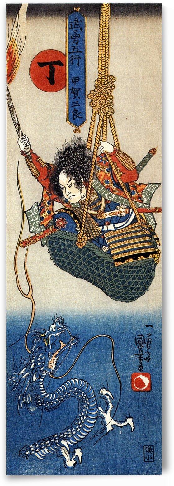 Koga Saburo, suspendeding a basket, watching a dragon by Utagawa Kuniyoshi