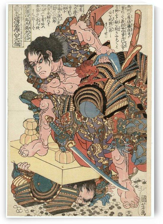 Sato Shirobyoe Tadanobu by Utagawa Kuniyoshi