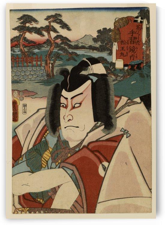 Sugawara denju tenarai kagami by Utagawa Kuniyoshi