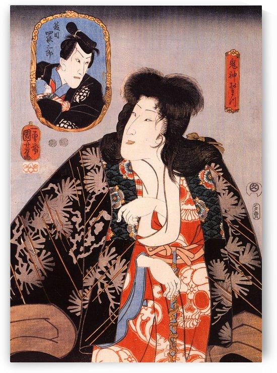 The female demond by Utagawa Kuniyoshi