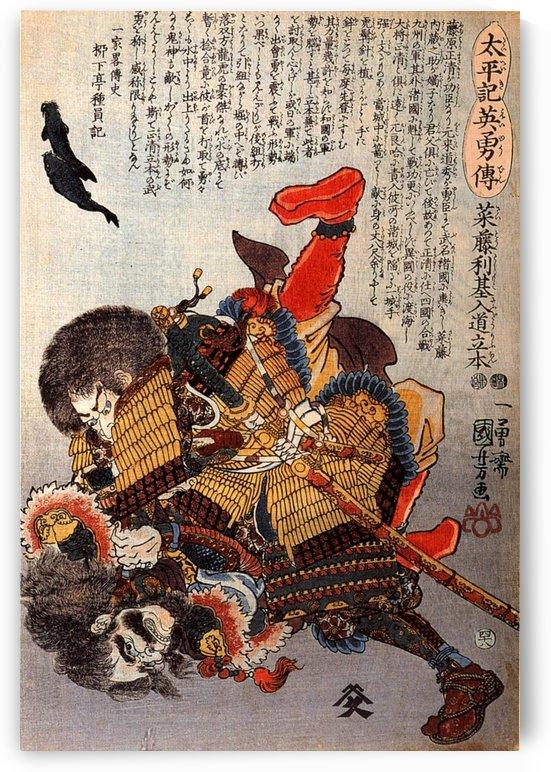 Saito Toshimoto and a warrior in a underwater struggle by Utagawa Kuniyoshi