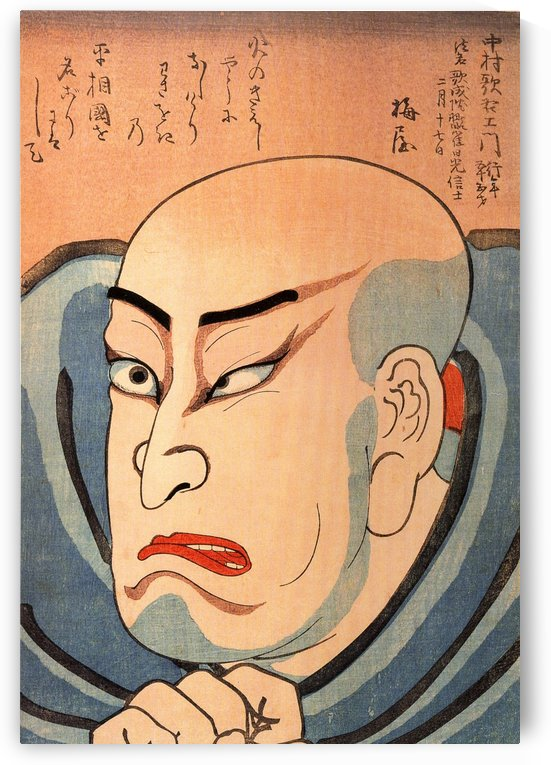 Japanese actor by Utagawa Kuniyoshi