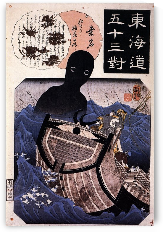 Sailor Tokuso and the sea monster by Utagawa Kuniyoshi