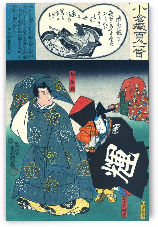 Actors with their faces painted by Utagawa Kuniyoshi