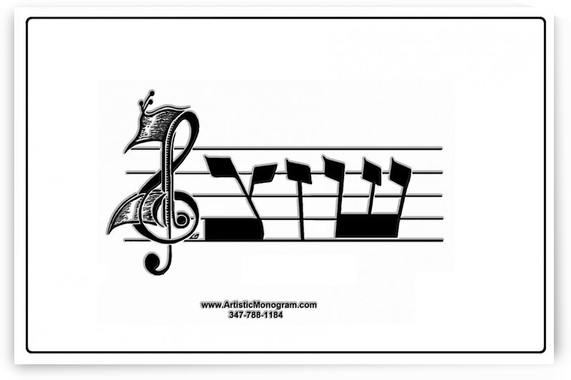 monogram  musical  vctrzd BBB by pinchos tewel