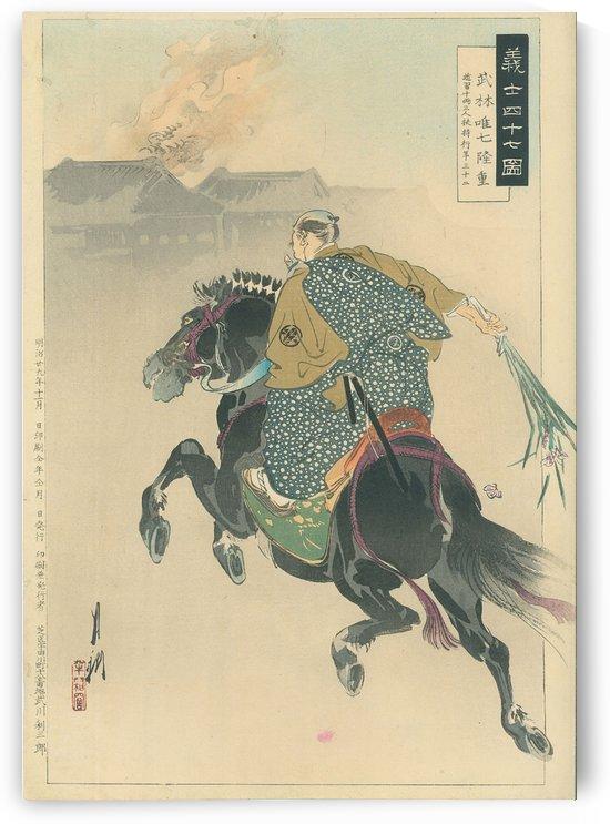 Japanese rider by Ogata Gekko