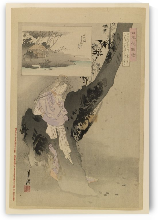 Woman at tree and lanscape by Ogata Gekko