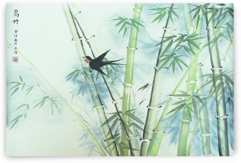 Bamboo Forest - green by Birgit Moldenhauer
