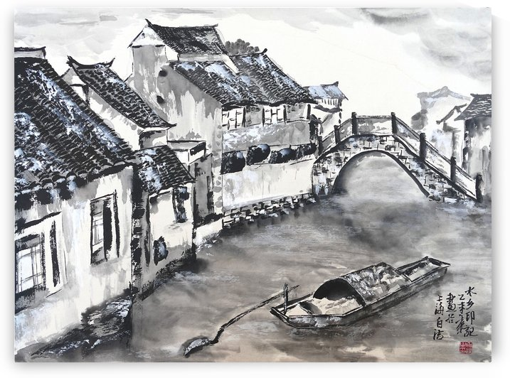Watertown in China by Birgit Moldenhauer