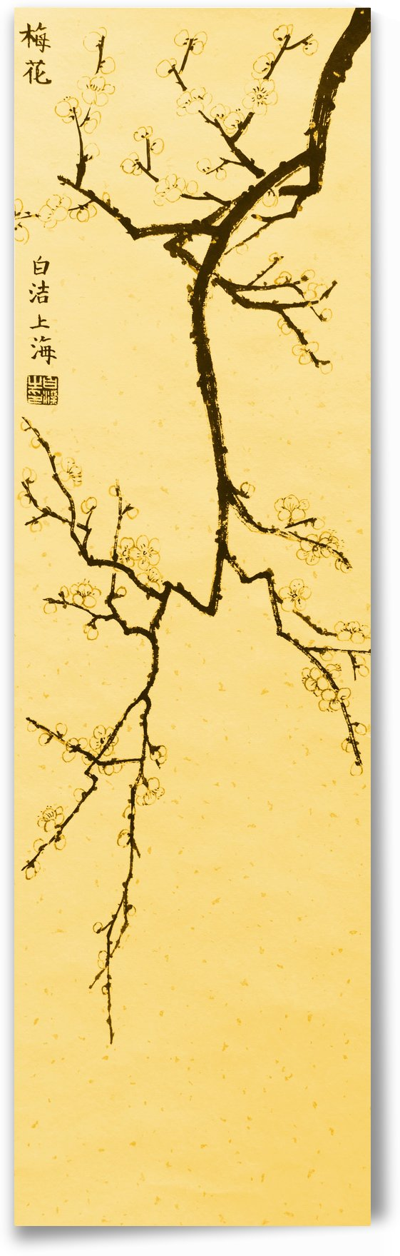 Plum Blossom Twig - Yellow by Birgit Moldenhauer