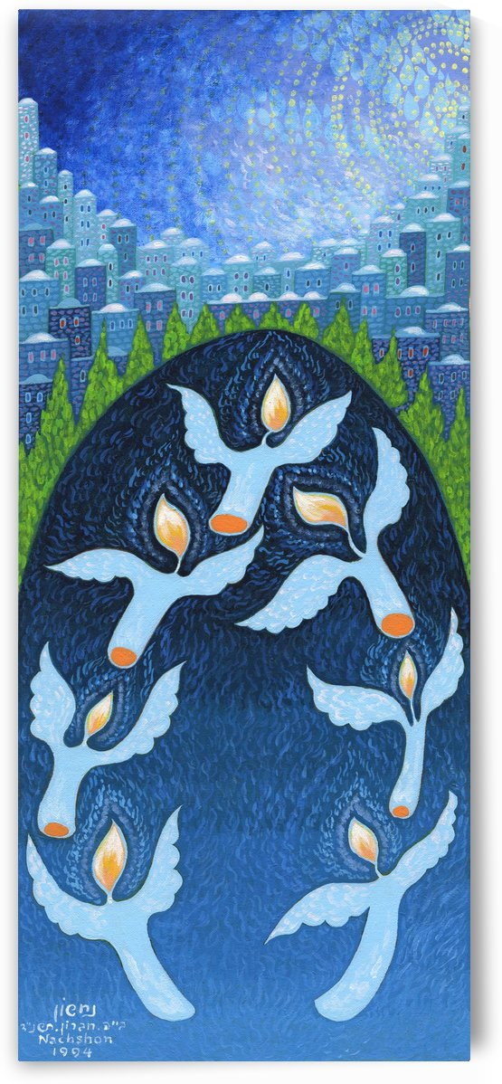 1994 046 by Baruch Nachshon