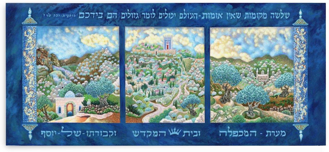 1998 033 by Baruch Nachshon