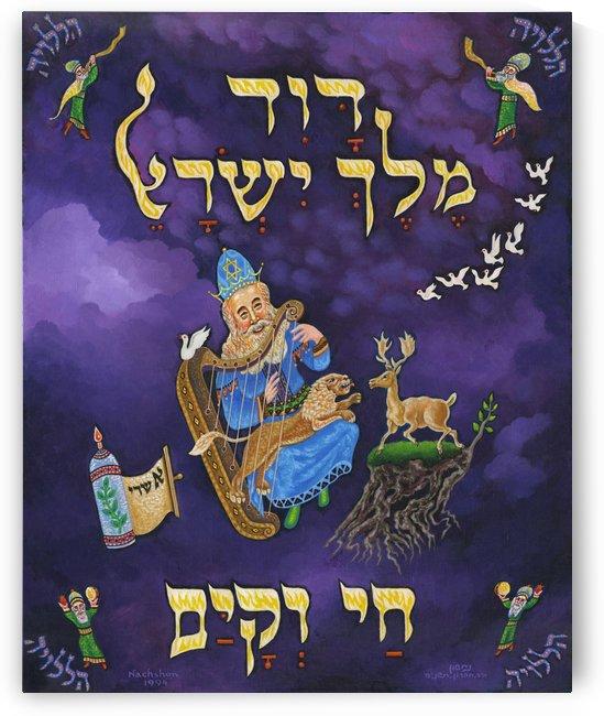 1994 07 by Baruch Nachshon