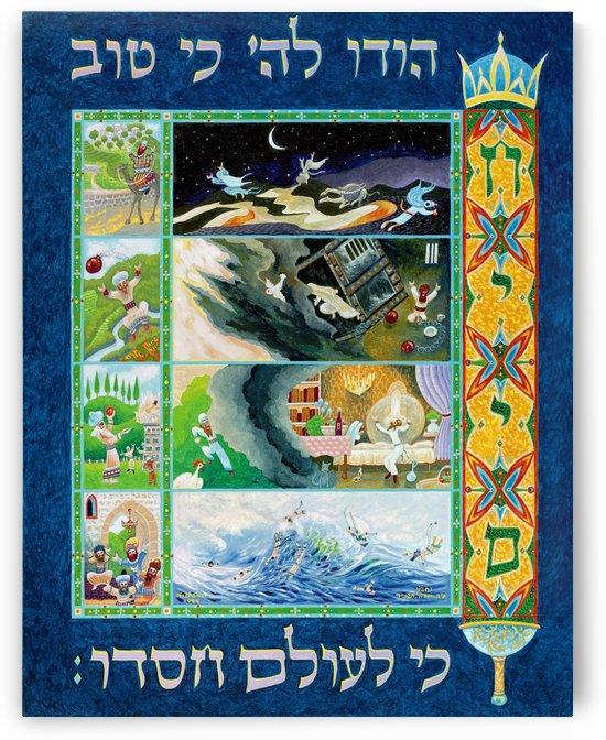 1994 010 by Baruch Nachshon