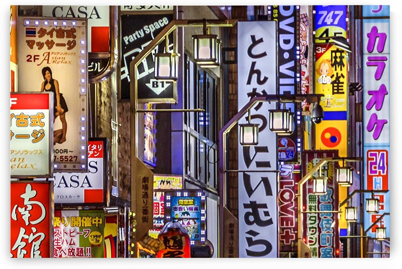 Shinjuku District Urban Night Scene, Tokyo Japan by Daniel Ferreia Leites Ciccarino