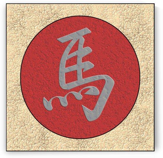 Zodiac  Cheval  Horse by Createm